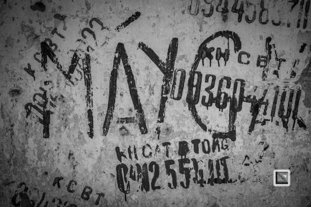 vietnam-cu_da_village-18-2
