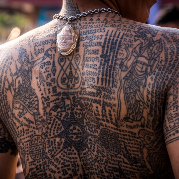 Sak yant thailand s bizarre tattoo traditions www for Laos tattoo designs