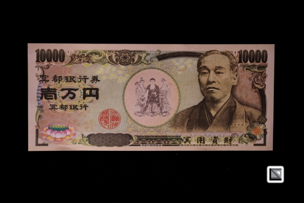 Taiwan-Spiritual_Currency_ancestors_and_ghosts-13