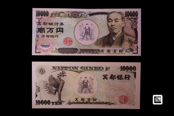 Taiwan-Spiritual_Currency_ancestors_and_ghosts-14
