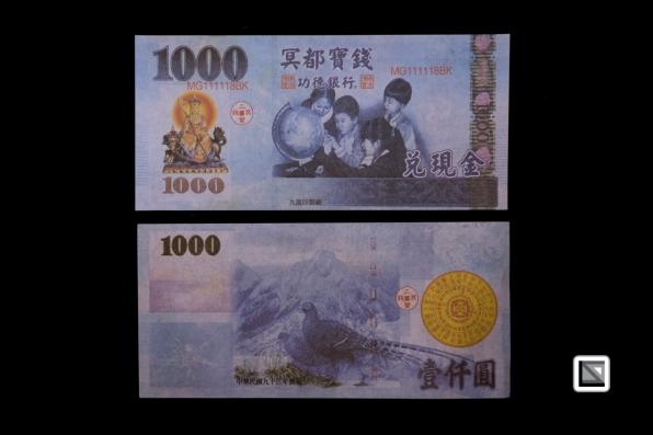 Taiwan-Spiritual_Currency_ancestors_and_ghosts-16