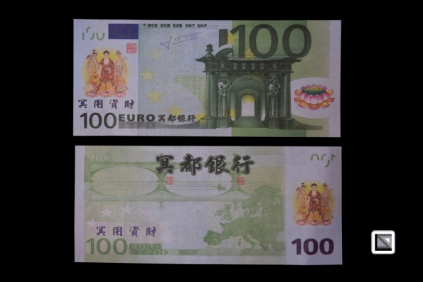 Taiwan-Spiritual_Currency_ancestors_and_ghosts-17