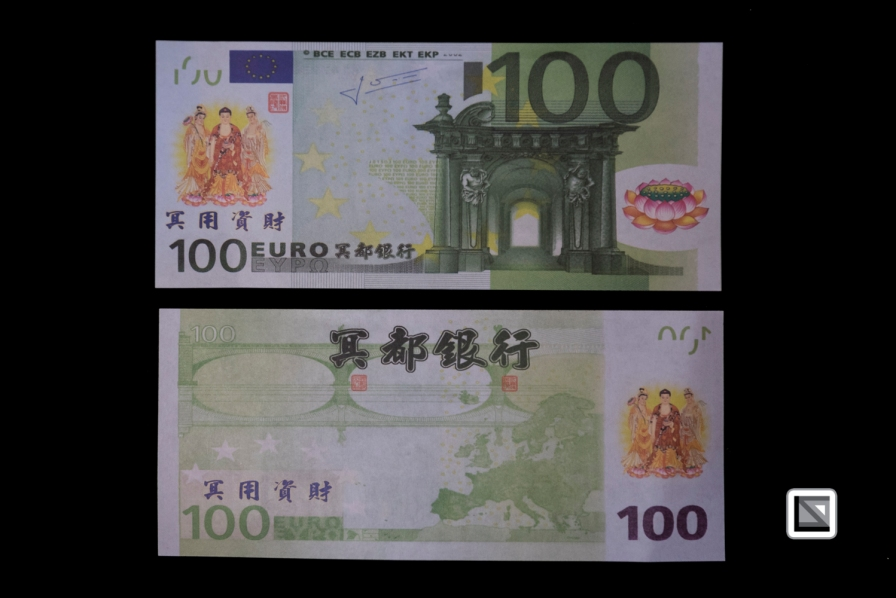 Taiwan-Spiritual_Currency_ancestors_and_ghosts-17