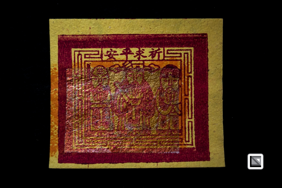 Taiwan-Spiritual_Currency_for_gods-7