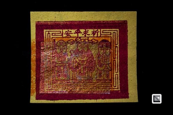 Taiwan-Spiritual_Currency_for_gods-7