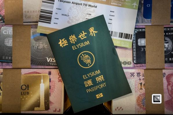 Taiwan-Taipei-Paper_Gifts-11
