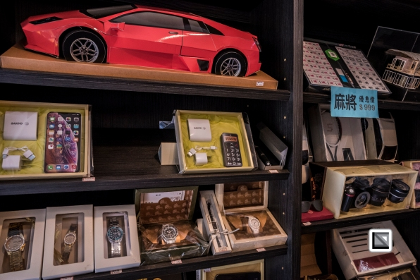 Taiwan-Taipei-Paper_Gifts-34