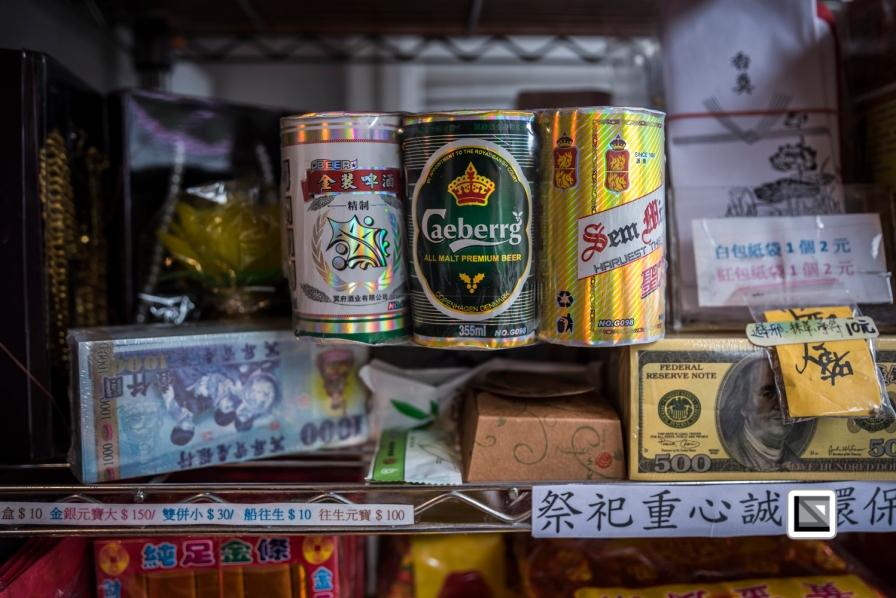 Taiwan-Taipei-Paper_Gifts-59
