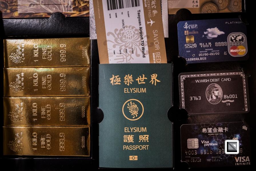 Taiwan-Taipei-Paper_Gifts-65