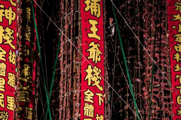 Taiwan-Toucheng_Qianggu_Pole_climbing_and_ghost_month_closing-58